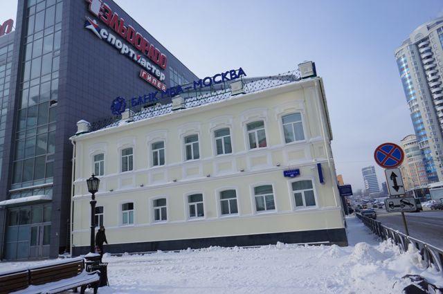 ООО 'Банк 'МБА-Москва' в г.Екатеринбурге по ул.Вайнера, д.46