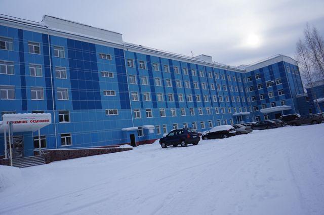 НУЗ 'Дорожная больница' в г.Екатеринбурге по ул.Байдукова, д.64