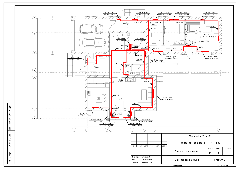 Схема отопления цехов